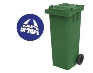 עגלת אשפה 140 פסולת יבשה